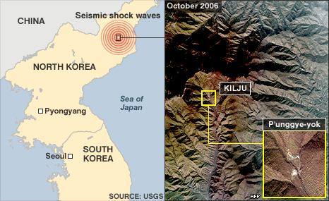 Apparent location of the North Korean nucleat test - BBC